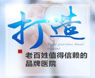 广州哪个医院能去疤痕