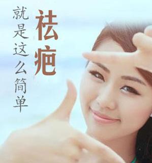 广州修复脸上疤痕哪家医院好